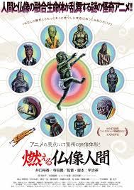 ดูหนังออนไลน์ฟรี The Burning Bhudda Man (2013) หนังแอนิเมชั่นหุ่นกระดาษสุดแนว หนังเต็มเรื่อง หนังมาสเตอร์ ดูหนังHD ดูหนังออนไลน์ ดูหนังใหม่