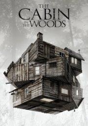 ดูหนังออนไลน์ฟรี The Cabin in the Woods (2012) แย่งตาย ทะลุตาย หนังเต็มเรื่อง หนังมาสเตอร์ ดูหนังHD ดูหนังออนไลน์ ดูหนังใหม่