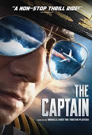 ดูหนังออนไลน์ฟรี The Captain (2019) หนังเต็มเรื่อง หนังมาสเตอร์ ดูหนังHD ดูหนังออนไลน์ ดูหนังใหม่
