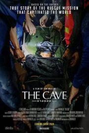 ดูหนังออนไลน์ฟรี The Cave (2019) นางนอน หนังเต็มเรื่อง หนังมาสเตอร์ ดูหนังHD ดูหนังออนไลน์ ดูหนังใหม่