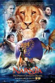 ดูหนังออนไลน์ฟรี The Chronicles of Narnia 3 (2010) อภินิหารตำนานแห่งนาร์เนีย ตอน ผจญภัยโพ้นทะเล หนังเต็มเรื่อง หนังมาสเตอร์ ดูหนังHD ดูหนังออนไลน์ ดูหนังใหม่
