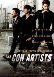 ดูหนังออนไลน์ฟรี The Con Artists (2014) ยอดทีมโจรกรรม หักเหลี่ยมปล้น หนังเต็มเรื่อง หนังมาสเตอร์ ดูหนังHD ดูหนังออนไลน์ ดูหนังใหม่