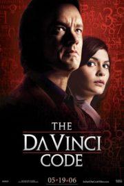 ดูหนังออนไลน์ฟรี The Da Vinci Code (2006) เดอะ ดาวินชี่โค้ด รหัสลับระทึกโลก หนังเต็มเรื่อง หนังมาสเตอร์ ดูหนังHD ดูหนังออนไลน์ ดูหนังใหม่