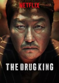ดูหนังออนไลน์ฟรี The Drug King (2018) เจ้าพ่อสองหน้า หนังเต็มเรื่อง หนังมาสเตอร์ ดูหนังHD ดูหนังออนไลน์ ดูหนังใหม่
