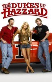 ดูหนังออนไลน์ฟรี The Dukes of Hazzard (2005) คู่บรรลัย ซิ่งเข้าเส้น หนังเต็มเรื่อง หนังมาสเตอร์ ดูหนังHD ดูหนังออนไลน์ ดูหนังใหม่