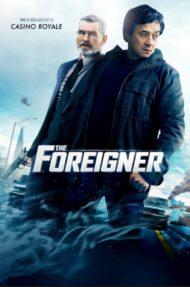 ดูหนังออนไลน์ฟรี The Foreigner (2017) 2 โคตรพยัคย์ผู้ยิ่งใหญ่ หนังเต็มเรื่อง หนังมาสเตอร์ ดูหนังHD ดูหนังออนไลน์ ดูหนังใหม่