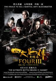 ดูหนังออนไลน์ฟรี The Four 3 (2014) 4 มหากาฬพญายม ภาค 3 : ศึกครั้งสุดท้าย หนังเต็มเรื่อง หนังมาสเตอร์ ดูหนังHD ดูหนังออนไลน์ ดูหนังใหม่