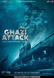 ดูหนังออนไลน์ฟรี The Ghazi Attack (2017) หนังเต็มเรื่อง หนังมาสเตอร์ ดูหนังHD ดูหนังออนไลน์ ดูหนังใหม่