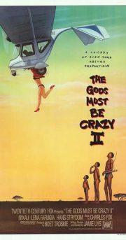 ดูหนังออนไลน์ฟรี The Gods Must Be Crazy II (1989) เทวดาท่าจะบ๊องส์ ภาค 2 หนังเต็มเรื่อง หนังมาสเตอร์ ดูหนังHD ดูหนังออนไลน์ ดูหนังใหม่