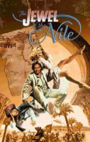 ดูหนังออนไลน์ฟรี The Jewel of the Nile (1985) ล่ามรกตมหาภัย 2 ตอน อัญมณีแห่งลุ่มแม่น้ำไนล์ หนังเต็มเรื่อง หนังมาสเตอร์ ดูหนังHD ดูหนังออนไลน์ ดูหนังใหม่