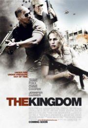 ดูหนังออนไลน์ฟรี The Kingdom (2007) ยุทธการเดือด ล่าข้ามแผ่นดิน หนังเต็มเรื่อง หนังมาสเตอร์ ดูหนังHD ดูหนังออนไลน์ ดูหนังใหม่