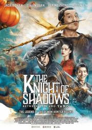ดูหนังออนไลน์ฟรี The Knight of Shadows (2019) โคตรพยัคฆ์หยินหยาง หนังเต็มเรื่อง หนังมาสเตอร์ ดูหนังHD ดูหนังออนไลน์ ดูหนังใหม่