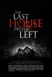 ดูหนังออนไลน์ฟรี The Last House on The Left (2009) วิมานนรกล่าเดนคน หนังเต็มเรื่อง หนังมาสเตอร์ ดูหนังHD ดูหนังออนไลน์ ดูหนังใหม่