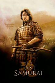 ดูหนังออนไลน์ฟรี The Last Samurai (2003) เดอะลาสซามูไร มหาบุรุษซามูไร หนังเต็มเรื่อง หนังมาสเตอร์ ดูหนังHD ดูหนังออนไลน์ ดูหนังใหม่