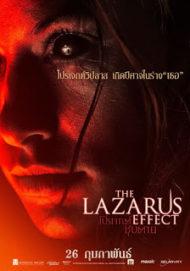 ดูหนังออนไลน์ฟรี The Lazarus Effect (2015) โปรเจกต์ชุบตาย หนังเต็มเรื่อง หนังมาสเตอร์ ดูหนังHD ดูหนังออนไลน์ ดูหนังใหม่