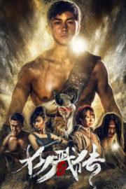 ดูหนังออนไลน์ฟรี The Legend of Yang Jian (2018) เปิดตำนานหยางเจี่ยน หนังเต็มเรื่อง หนังมาสเตอร์ ดูหนังHD ดูหนังออนไลน์ ดูหนังใหม่