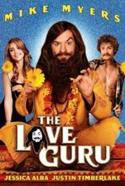 ดูหนังออนไลน์ฟรี The Love Guru (2008) ปรมาจารย์รัก สูตรพิสดาร หนังเต็มเรื่อง หนังมาสเตอร์ ดูหนังHD ดูหนังออนไลน์ ดูหนังใหม่