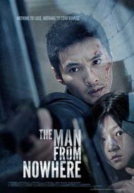 ดูหนังออนไลน์ฟรี The Man From Nowhere (2010) นักฆ่าฉายาเงียบ หนังเต็มเรื่อง หนังมาสเตอร์ ดูหนังHD ดูหนังออนไลน์ ดูหนังใหม่
