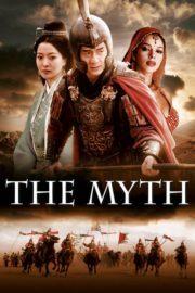ดูหนังออนไลน์ฟรี The Myth (2005) ดาบทะลุฟ้า ฟัดทะลุเวลา หนังเต็มเรื่อง หนังมาสเตอร์ ดูหนังHD ดูหนังออนไลน์ ดูหนังใหม่