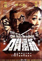 ดูหนังออนไลน์ฟรี The New One Armed Swordsman (1971) เดชไอ้ด้วน 3 หนังเต็มเรื่อง หนังมาสเตอร์ ดูหนังHD ดูหนังออนไลน์ ดูหนังใหม่
