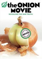 ดูหนังออนไลน์ฟรี The Onion Movie (2008) เจาะข่าวขำ ยำข่าวรั่ว หนังเต็มเรื่อง หนังมาสเตอร์ ดูหนังHD ดูหนังออนไลน์ ดูหนังใหม่
