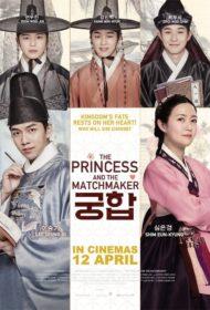 ดูหนังออนไลน์ฟรี The Princess and the Matchmaker (2018) หนังเต็มเรื่อง หนังมาสเตอร์ ดูหนังHD ดูหนังออนไลน์ ดูหนังใหม่