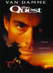 ดูหนังออนไลน์ฟรี The Quest (1996) 2 ฅนบ้าเกินคน หนังเต็มเรื่อง หนังมาสเตอร์ ดูหนังHD ดูหนังออนไลน์ ดูหนังใหม่