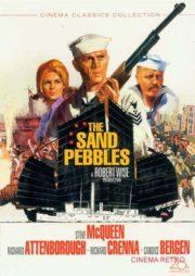 ดูหนังออนไลน์ฟรี The Sand Pebbles (1966) เรือปืนลำน้ำเลือด หนังเต็มเรื่อง หนังมาสเตอร์ ดูหนังHD ดูหนังออนไลน์ ดูหนังใหม่