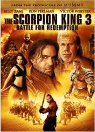 ดูหนังออนไลน์ฟรี The Scorpion King 3 (2012) เดอะ สกอร์เปี้ยนคิง 3 : สงครามแค้นกู้บัลลังก์เดือด หนังเต็มเรื่อง หนังมาสเตอร์ ดูหนังHD ดูหนังออนไลน์ ดูหนังใหม่