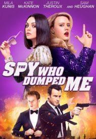 ดูหนังออนไลน์ฟรี The Spy Who Dumped Me (2018) 2 สปายสวมรอยข้ามโลก หนังเต็มเรื่อง หนังมาสเตอร์ ดูหนังHD ดูหนังออนไลน์ ดูหนังใหม่
