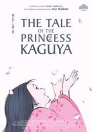 ดูหนังออนไลน์ฟรี The Tale of the Princess Kaguya (2013) เจ้าหญิงกระบอกไม้ไผ่ หนังเต็มเรื่อง หนังมาสเตอร์ ดูหนังHD ดูหนังออนไลน์ ดูหนังใหม่