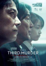 ดูหนังออนไลน์ฟรี The Third Murder (2017) กับดักฆาตกรรมครั้งที่ 3 หนังเต็มเรื่อง หนังมาสเตอร์ ดูหนังHD ดูหนังออนไลน์ ดูหนังใหม่
