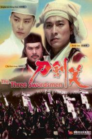 ดูหนังออนไลน์ฟรี The Three Swordsmen (1994) เทพยุทธเสื้อทอง แกร่งแค่ไหน หัวใจก็จะผ่า หนังเต็มเรื่อง หนังมาสเตอร์ ดูหนังHD ดูหนังออนไลน์ ดูหนังใหม่
