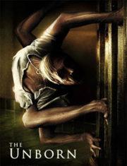 ดูหนังออนไลน์ฟรี The Unborn (2009) ทวงชีพกระชากวิญญาณสยอง หนังเต็มเรื่อง หนังมาสเตอร์ ดูหนังHD ดูหนังออนไลน์ ดูหนังใหม่
