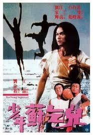 ดูหนังออนไลน์ฟรี The Young Vagabond (1985) ไอ้หนุ่มฤทธิ์ขอทาน หนังเต็มเรื่อง หนังมาสเตอร์ ดูหนังHD ดูหนังออนไลน์ ดูหนังใหม่