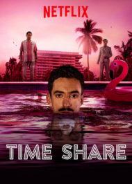 ดูหนังออนไลน์ฟรี Time Share (2018) ไทม์แชร์ หนังเต็มเรื่อง หนังมาสเตอร์ ดูหนังHD ดูหนังออนไลน์ ดูหนังใหม่