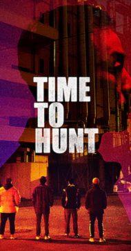ดูหนังออนไลน์ฟรี Time to Hunt (2020) ถึงเวลาล่า หนังเต็มเรื่อง หนังมาสเตอร์ ดูหนังHD ดูหนังออนไลน์ ดูหนังใหม่
