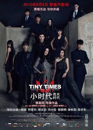 ดูหนังออนไลน์ฟรี Tiny Times 2 (2013) วันวัยไร้เดียงสา ภาค 2 หนังเต็มเรื่อง หนังมาสเตอร์ ดูหนังHD ดูหนังออนไลน์ ดูหนังใหม่