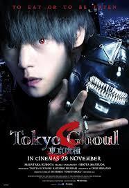 ดูหนังออนไลน์ฟรี Tokyo Ghoul S (2019) หนังเต็มเรื่อง หนังมาสเตอร์ ดูหนังHD ดูหนังออนไลน์ ดูหนังใหม่