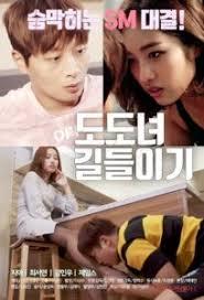 ดูหนังออนไลน์ฟรี Training a Snob (2019) คนเสแสร้ง อิโรติกเกาหลี หนังเต็มเรื่อง หนังมาสเตอร์ ดูหนังHD ดูหนังออนไลน์ ดูหนังใหม่