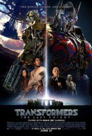 ดูหนังออนไลน์ฟรี Transformers 5 (2017) ทรานส์ฟอร์เมอร์ส 5  อัศวินรุ่นสุดท้าย หนังเต็มเรื่อง หนังมาสเตอร์ ดูหนังHD ดูหนังออนไลน์ ดูหนังใหม่