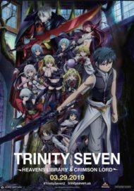 ดูหนังออนไลน์ฟรี Trinity Seven Movie 2 (2019) หนังเต็มเรื่อง หนังมาสเตอร์ ดูหนังHD ดูหนังออนไลน์ ดูหนังใหม่
