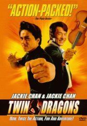 ดูหนังออนไลน์ฟรี Twin Dragons (1992) ใหญ่แฝดผ่าโลกเกิด หนังเต็มเรื่อง หนังมาสเตอร์ ดูหนังHD ดูหนังออนไลน์ ดูหนังใหม่