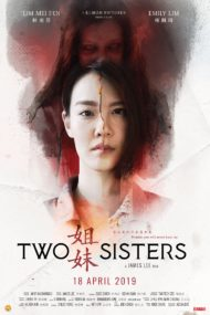 ดูหนังออนไลน์ฟรี Two Sisters (2019) หนังเซ็กซี่ๆจากจีน หนังเต็มเรื่อง หนังมาสเตอร์ ดูหนังHD ดูหนังออนไลน์ ดูหนังใหม่