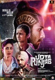 ดูหนังออนไลน์ฟรี Udta Punjab (2016) หนังเต็มเรื่อง หนังมาสเตอร์ ดูหนังHD ดูหนังออนไลน์ ดูหนังใหม่