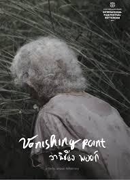 ดูหนังออนไลน์ฟรี Vanishing Point (2015) วานิชชิ่ง พอยท์ หนังเต็มเรื่อง หนังมาสเตอร์ ดูหนังHD ดูหนังออนไลน์ ดูหนังใหม่