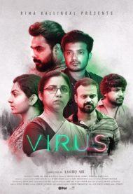 ดูหนังออนไลน์ฟรี Virus (2019) ไวรัส หนังเต็มเรื่อง หนังมาสเตอร์ ดูหนังHD ดูหนังออนไลน์ ดูหนังใหม่