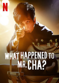 ดูหนังออนไลน์ฟรี What Happened to Mr Cha (2021) ชาอินพโย สุภาพบุรุษสุดขั้ว หนังเต็มเรื่อง หนังมาสเตอร์ ดูหนังHD ดูหนังออนไลน์ ดูหนังใหม่