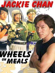 ดูหนังออนไลน์ฟรี Wheels on Meals (1984) ขาตั้งสู้ หนังเต็มเรื่อง หนังมาสเตอร์ ดูหนังHD ดูหนังออนไลน์ ดูหนังใหม่