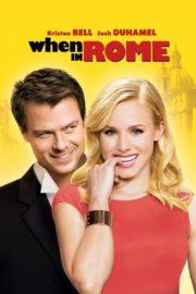 ดูหนังออนไลน์ฟรี When In Rome (2010) อธิฐานวุ่นลุ้นรัก ณ กรุงโรม หนังเต็มเรื่อง หนังมาสเตอร์ ดูหนังHD ดูหนังออนไลน์ ดูหนังใหม่